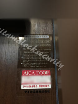 aica-goal-px