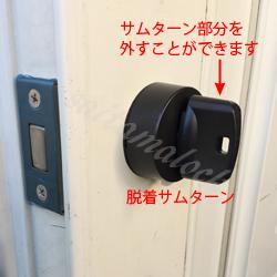 YKK玄関ドア