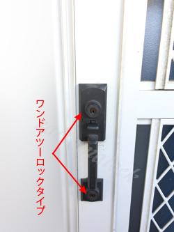 YKK玄関ドア GOAL