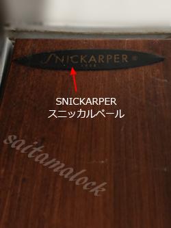 snickarper